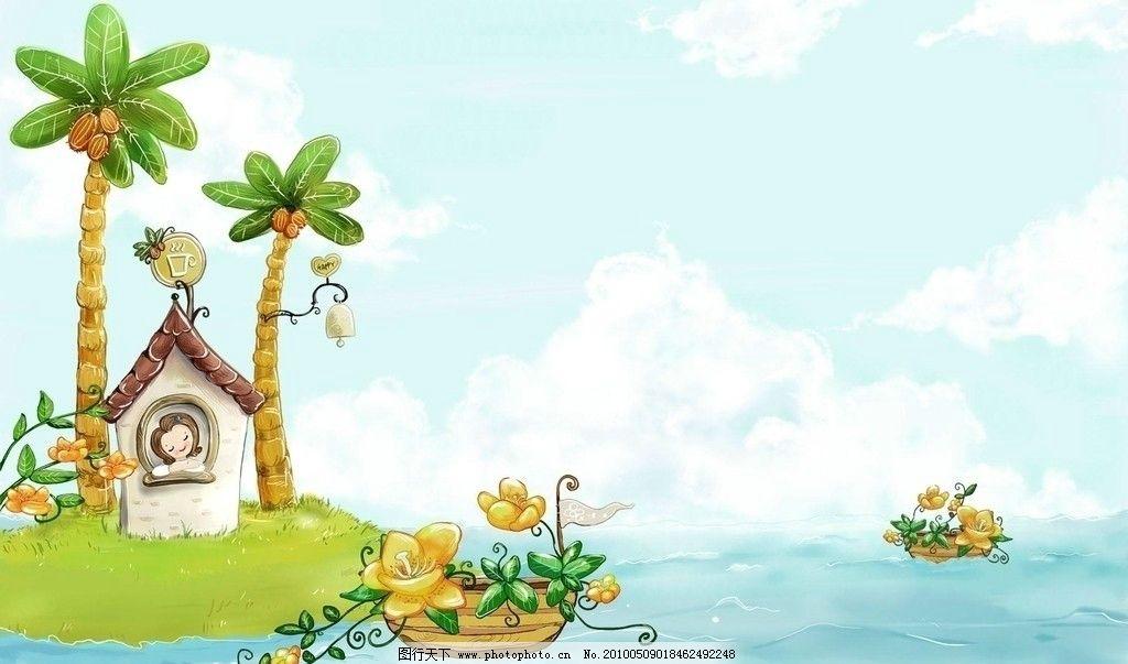 小岛 风情 船 美人 手绘 童话风景壁纸手绘收藏 风景漫画 动漫动画
