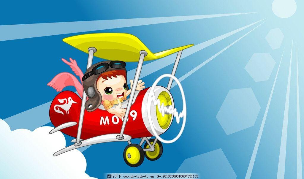 儿童飞机漫画图片