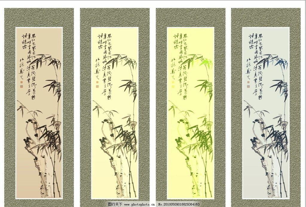 郑板桥竹石图 竹子 国画 水墨画 山水画 矢量图 传统文化图案