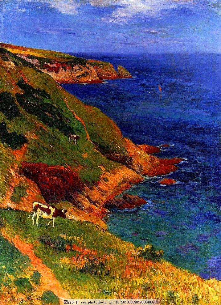 文化艺术 绘画书法  油画 莫奈 海岸 装饰画 无框画 手绘 风景画 海岛