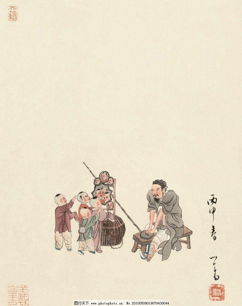 人物 国画 工笔 溥儒 作品 国画人物 绘画书法 文化艺术