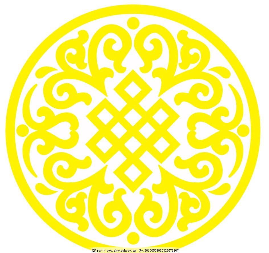 蒙古族纹饰图片