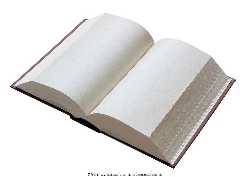 不织布手工制作书本