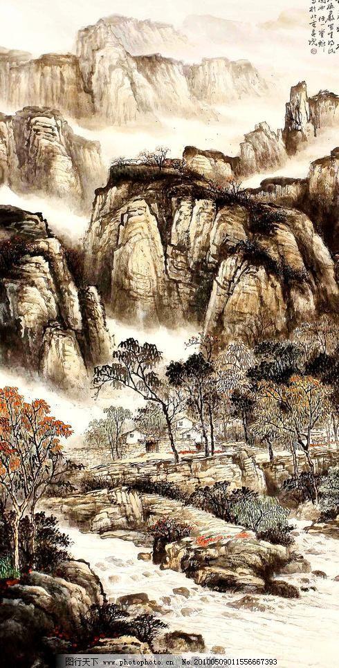 秋山图 房屋 风景 国画艺术 绘画书法 山峰 山岭 山水 中国画