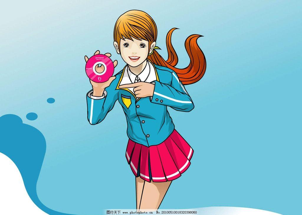 手绘美女 时尚女孩 红裙女孩 漫画人物 女性 女人 动漫人物 动漫动画