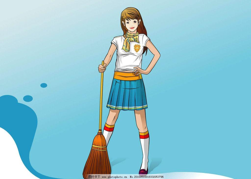 手绘美女 时尚女孩 漫画人物 女性 女人膜 大扫除 动漫人物 动漫动画