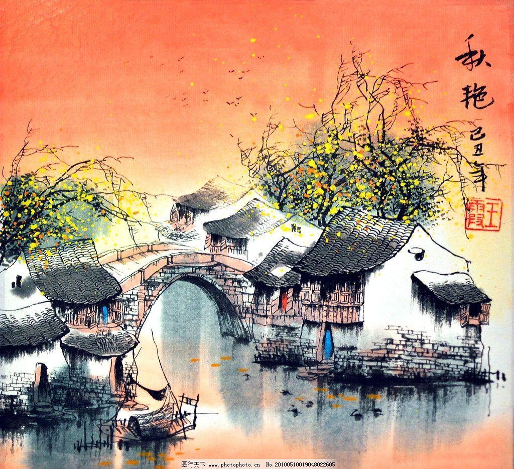 装饰画 高清 江南水乡 国画 无框画 水墨 风光 风景 山水 绘画书法