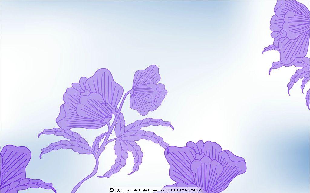 紫色 淡雅 抽象