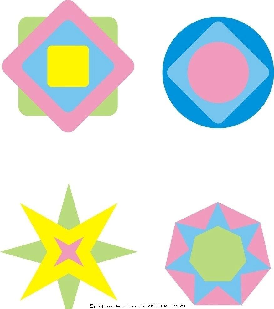 几何图 简单 花纹花边 底纹边框 矢量