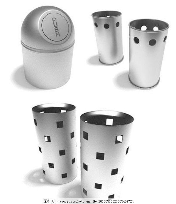 垃圾桶的模型 垃圾桶 模型 材质库      设计 photoshop 3dmax 其他