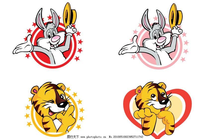 卡通老虎 兔子 可爱卡通兔子 老虎 其他人物 矢量人物 矢量 ai