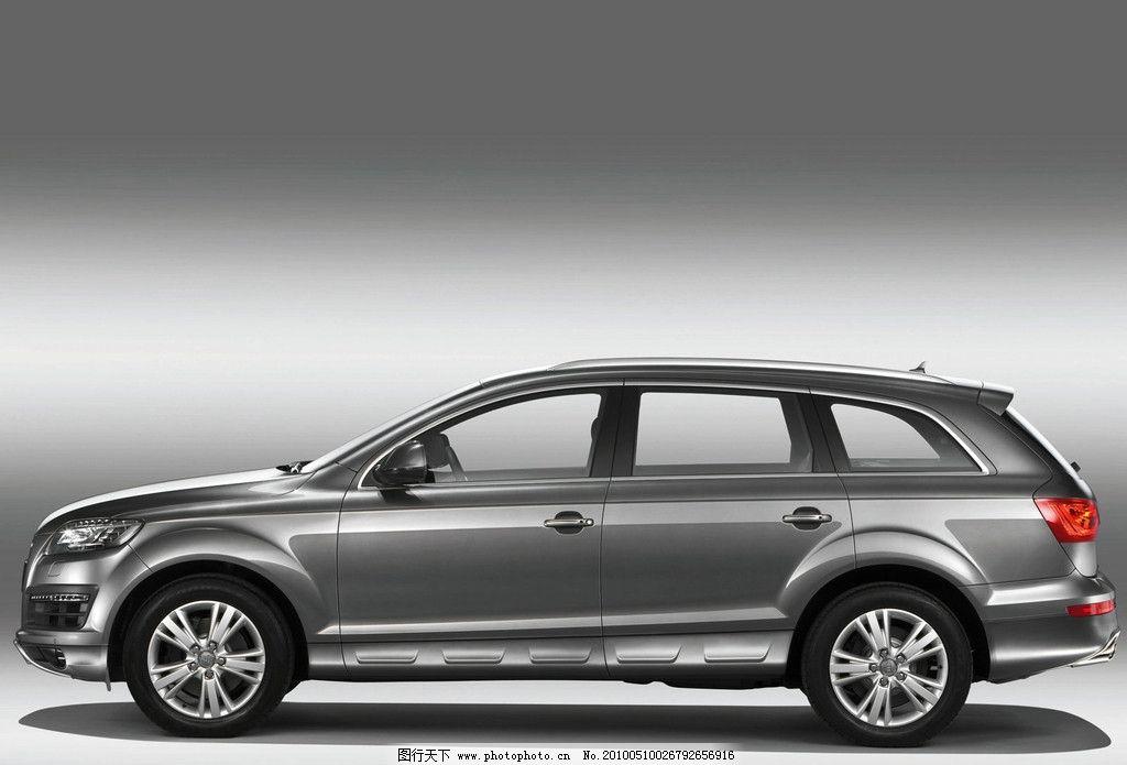 2010款奥迪q7 灰色 左视图 交通工具 现代科技 设计 96dpi jpg
