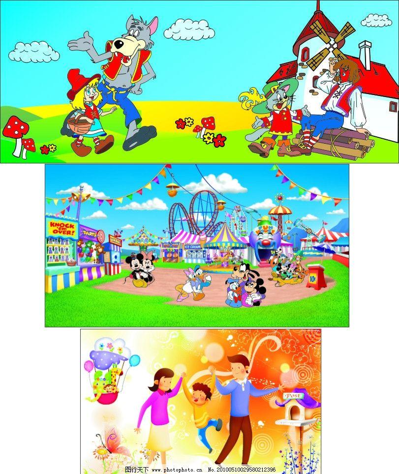 幼儿园墙贴 大灰狼 游乐场 一家三口 卡通人物 卡通动物 小红帽 米