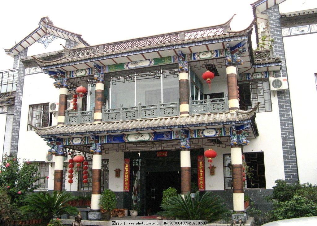 民族建筑 大理风光 房子 白族建筑 绿色植物 花草 彩云之南 旅游摄影