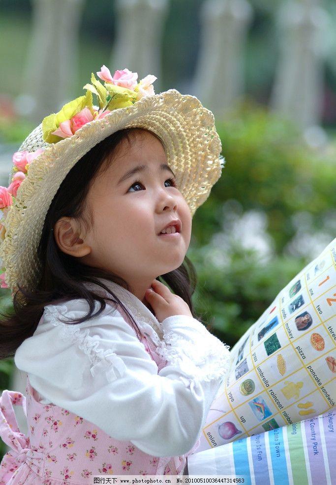 可爱女孩 儿童摄影 人物图库 人物摄影 摄影图库 儿童幼儿 摄影 72dpi