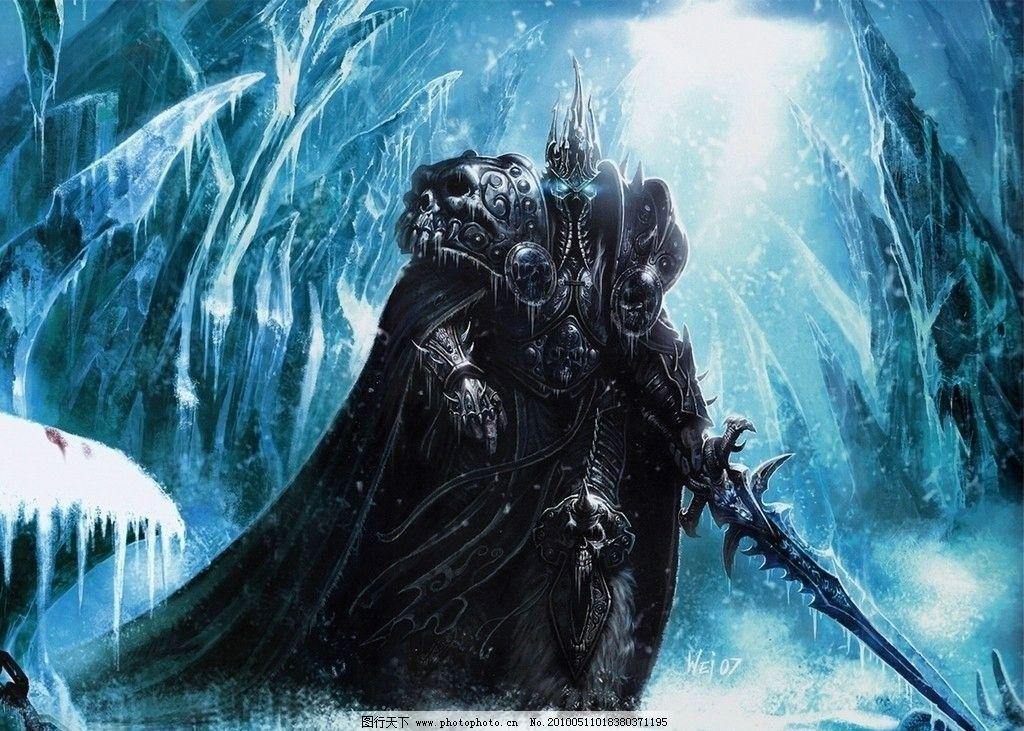 魔兽冰封王座巫妖王图片