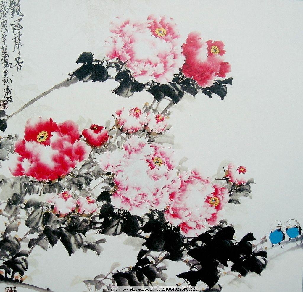 国画牡丹 写意画 红牡丹 高清晰图片 名家作品 国画大师 国画精品图片
