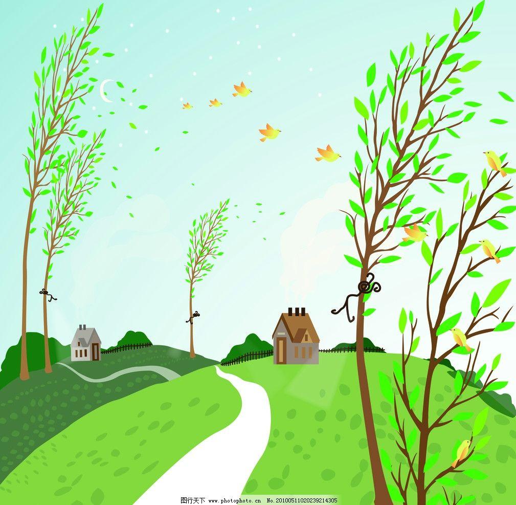 绿野仙踪图片,草地 树木 蓝天 白云 小屋 房子 卡通