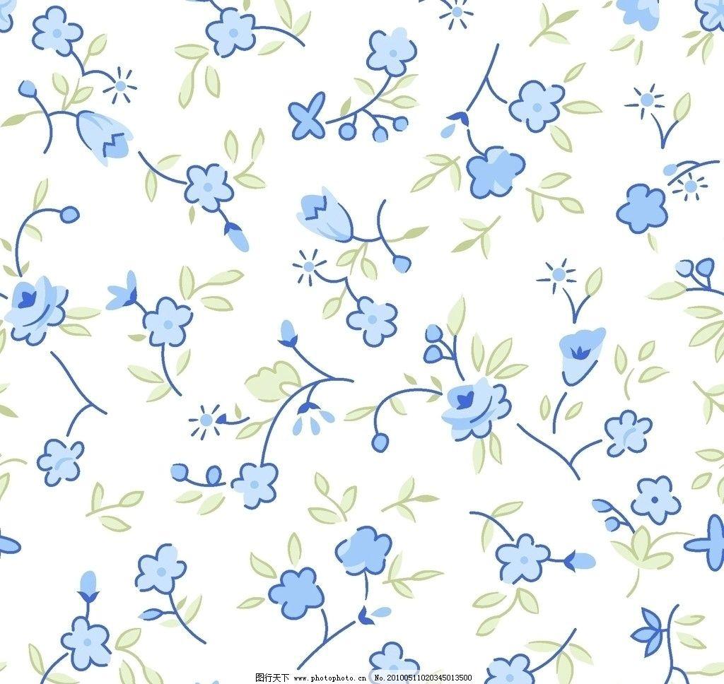 小碎花 花 布匹设计花图 花边花纹 底纹边框 设计 72dpi jpg