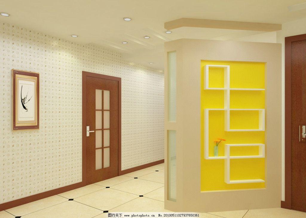 玄关效果图 磁砖 室内装饰 室内效果图