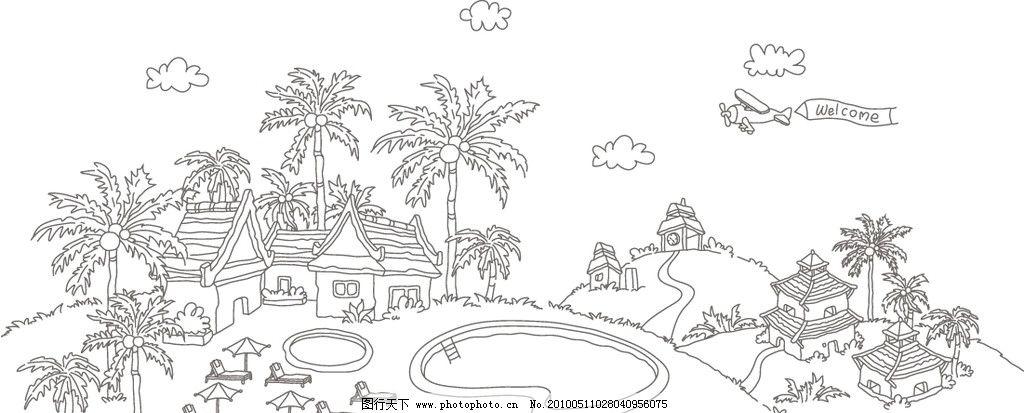 建筑设计  黑白度假村 卡通图 别墅 度假 椰子树 游泳池 黑白 矢量