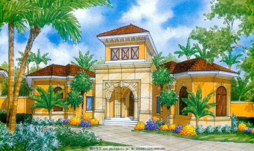 景观设计手绘效果图 建筑