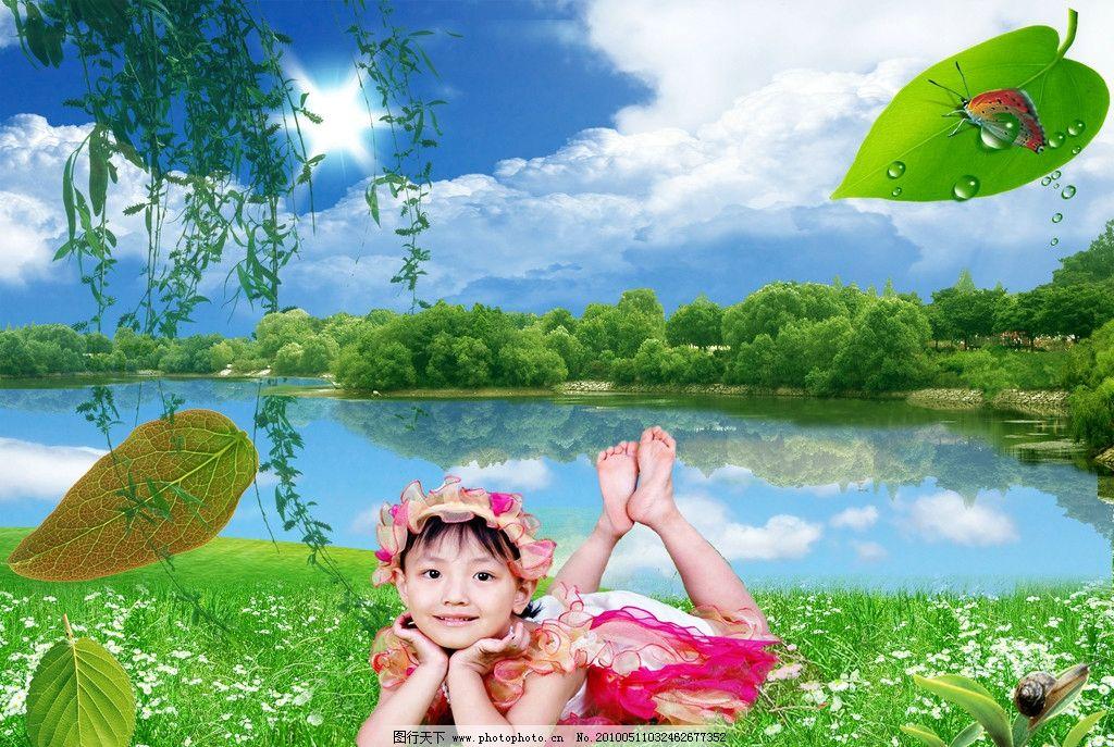 儿童照片艺术 艺术照片 儿童 背景 水边 蓝天白云 人物 白鸽 儿童摄影