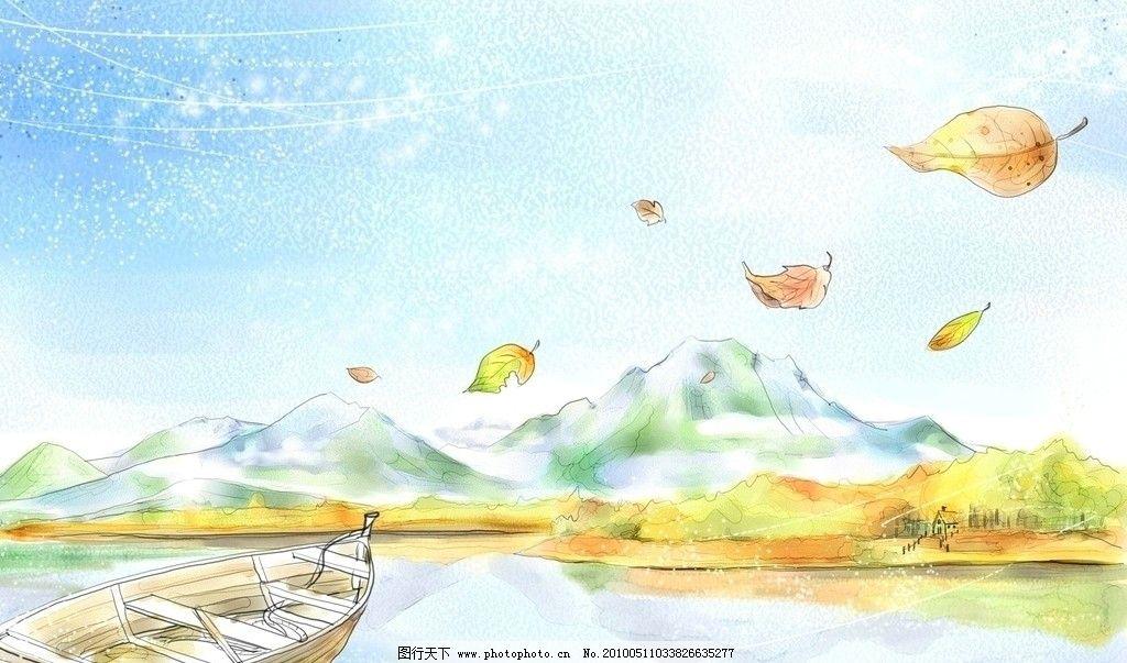 手绘壁纸 壁纸 壁纸设计 枫树 湖 山 船 水易之家 图片素材 其他 设计