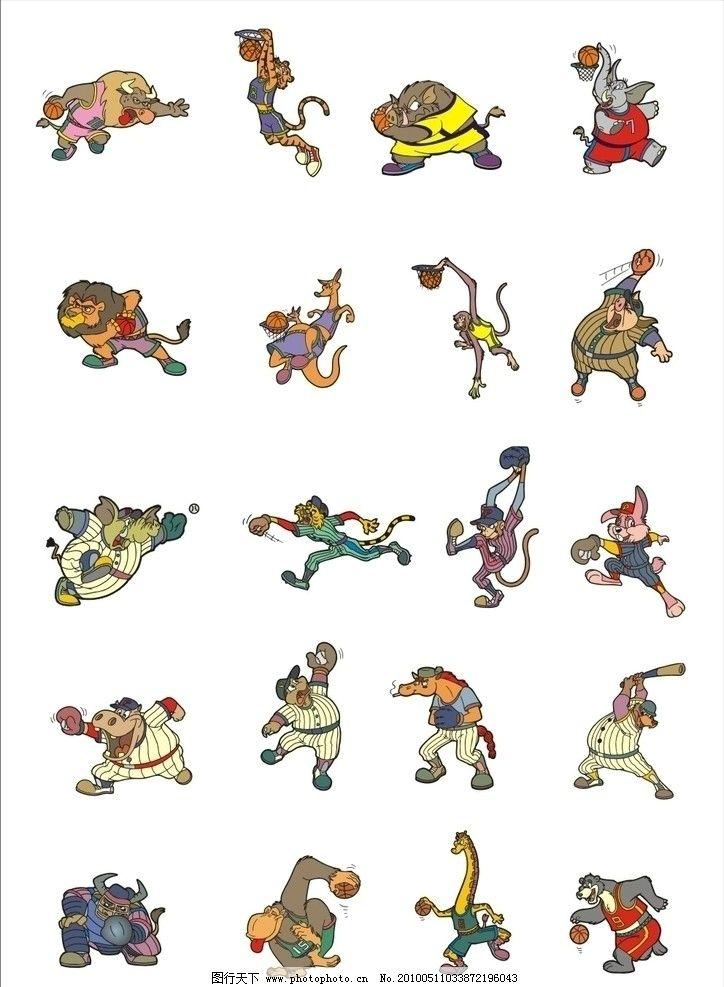 设计图库 其他 其他图片素材  动物运动会 创意动物 动物 牛 老虎