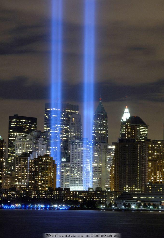 两束光柱代表原世贸双塔 世界风光 风景 建筑 夜景 高楼大厦 灯光