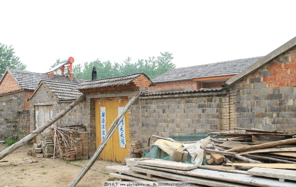 农家小院 农村 院子 围墙 门 砖墙 房 农家 fenghc的摄影 田园篇 田园