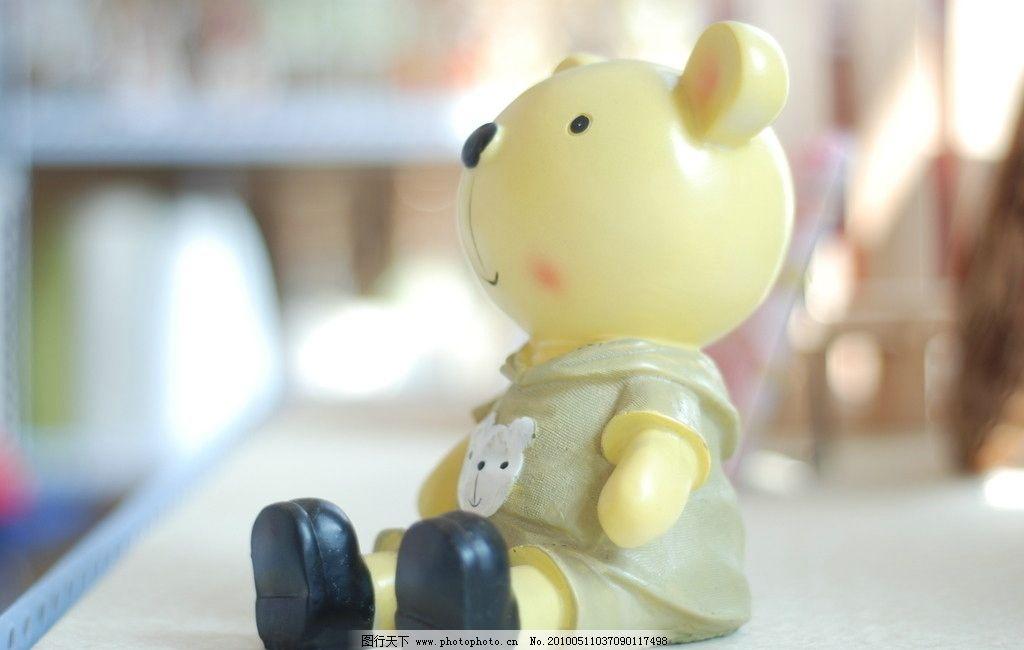 小熊 储钱罐 侧面 儿童玩具 装饰品 生活素材 摄影