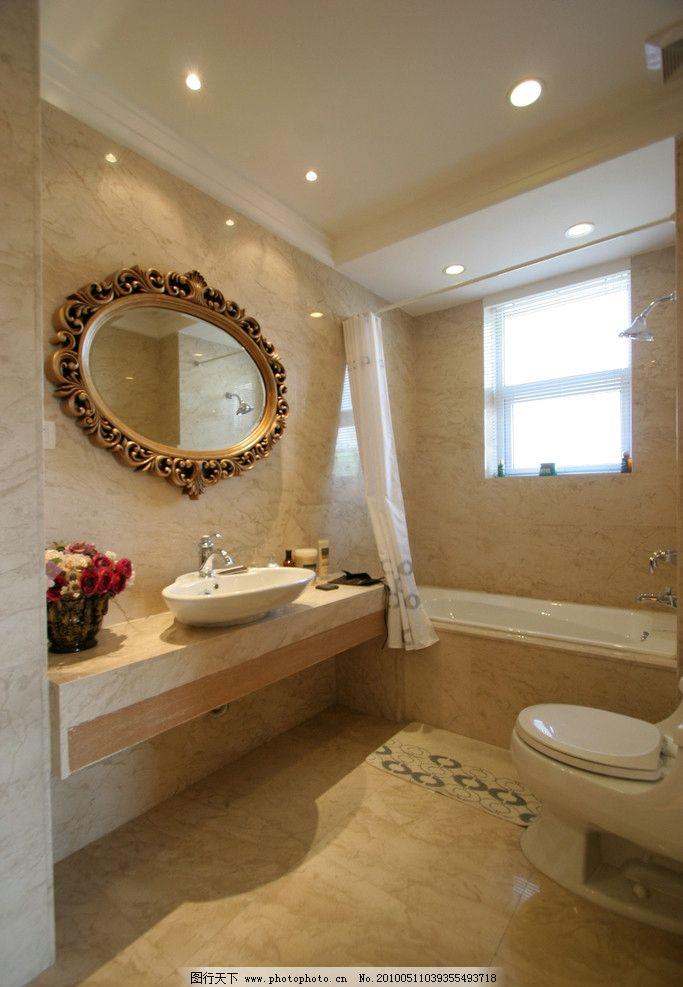 室内摄影 室内艺术 室内设计 洗手间 欧式镜子 洗手盆 坐式马桶