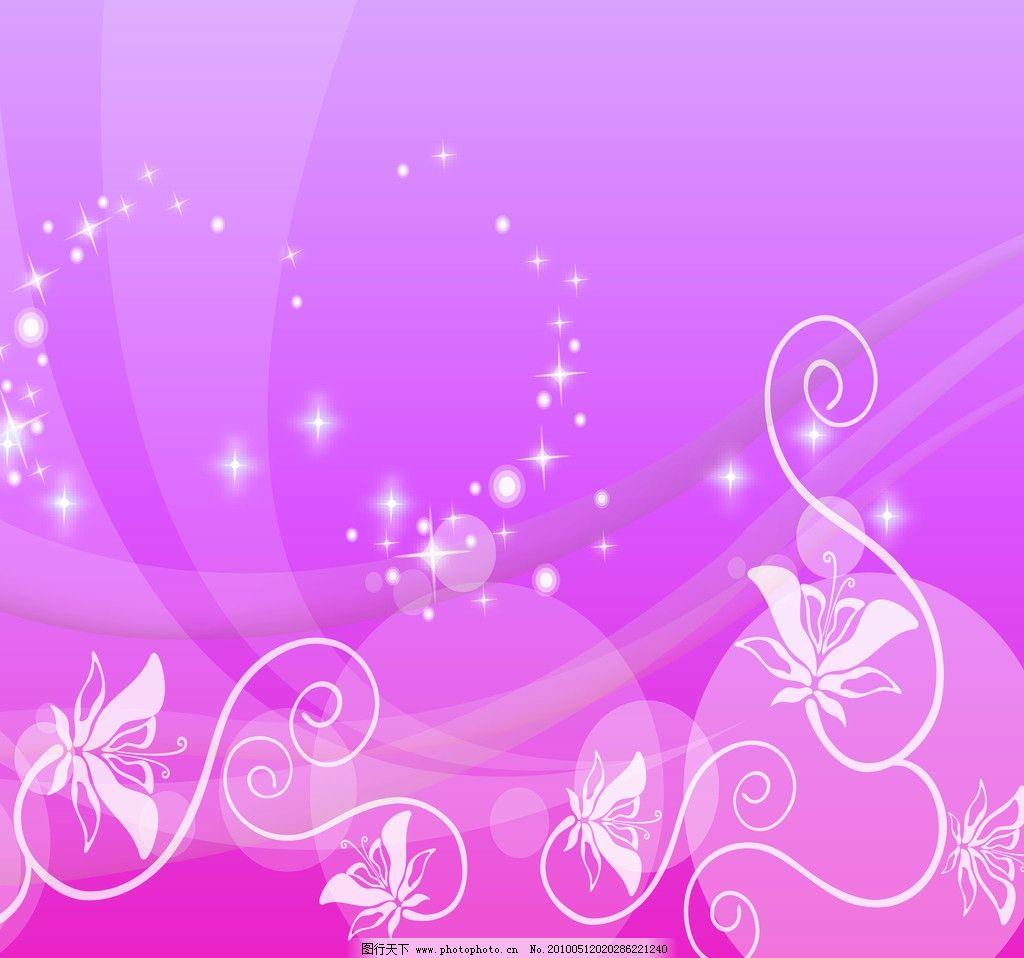 紫底白花 花朵 白色花 紫色背景 夢幻 圓圈 星星 移門圖案 位圖移門