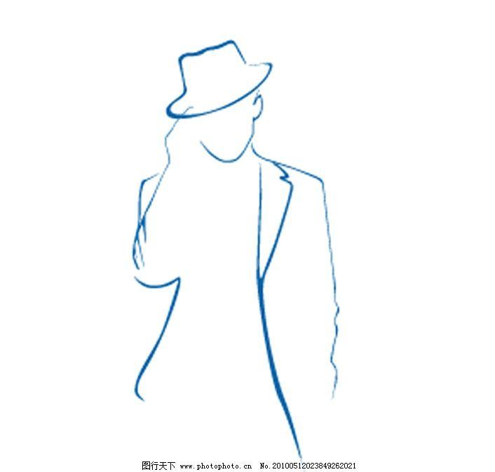 超酷绅士线条 男人绅士线条 男人男性 矢量人物 矢量 ai