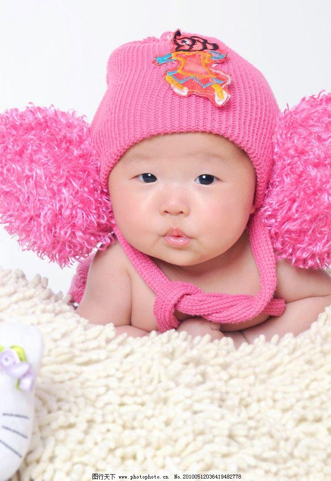 百天宝宝 可爱 球球帽子 嘟嘴 写真 儿童幼儿 摄影