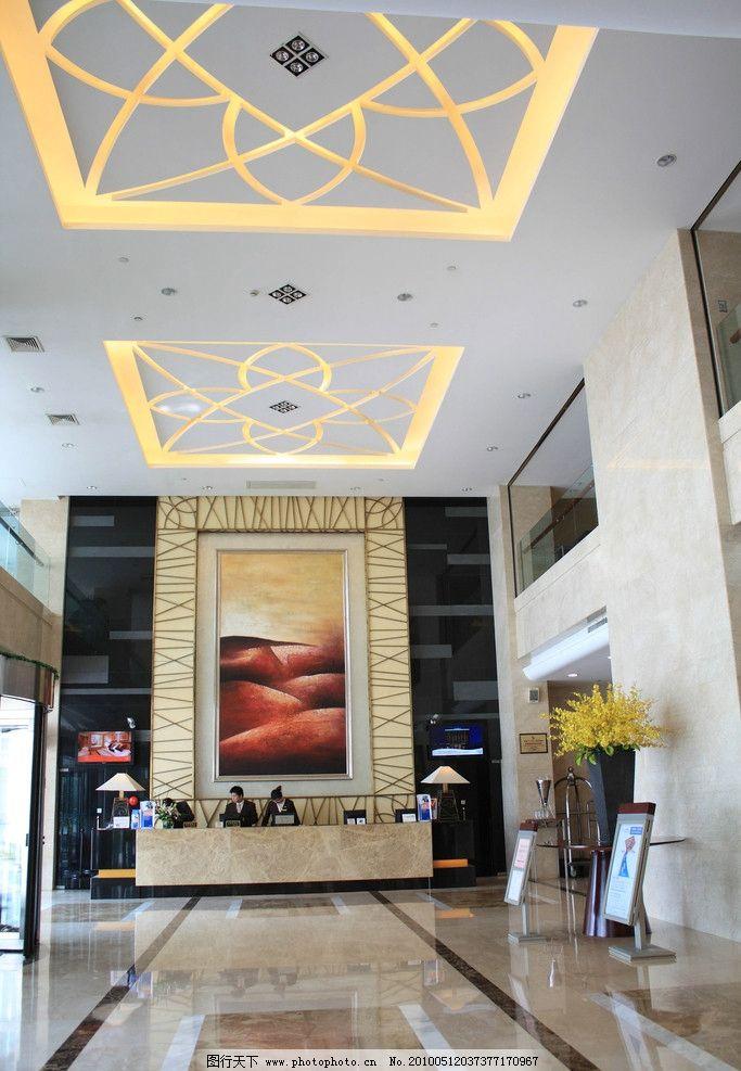 中厅 装饰图片,装潢 客厅 沙发 地板 吊顶 吧台-图行
