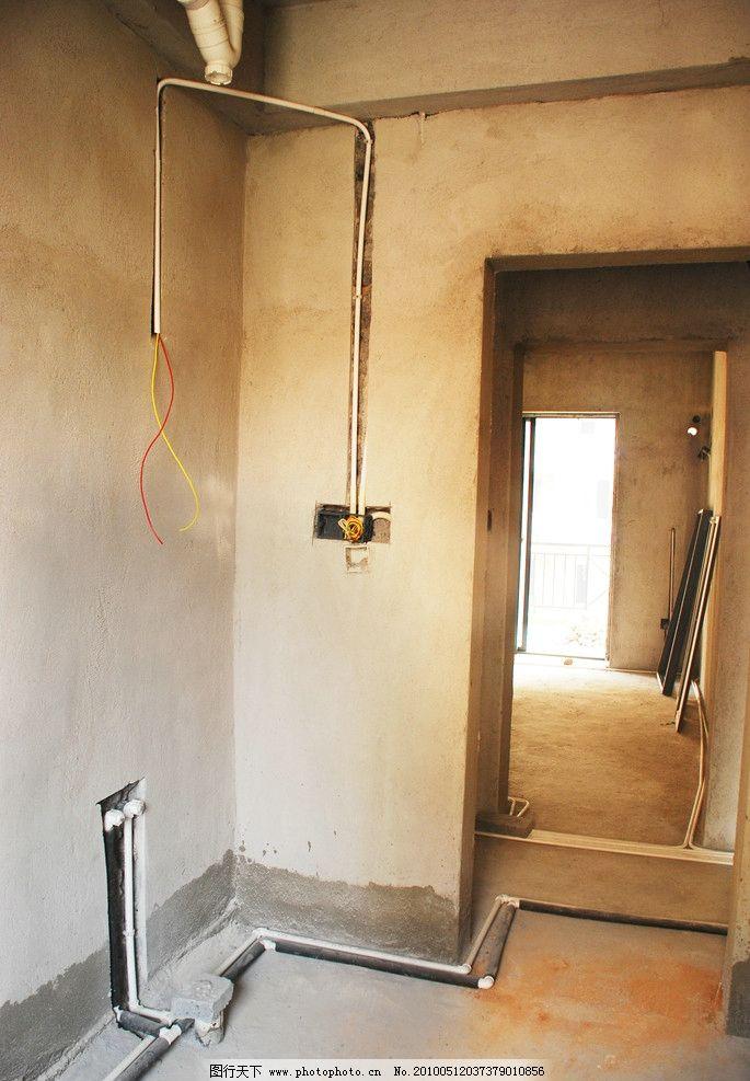 新房装修图图片