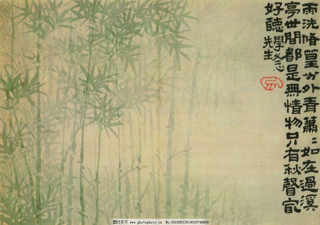 山水画 华喦 山水 人物 写意 扬州八怪 国画 水墨 松树 宣纸 小桥流水