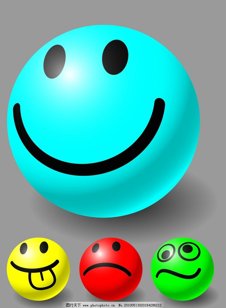 彩色立体笑脸图片
