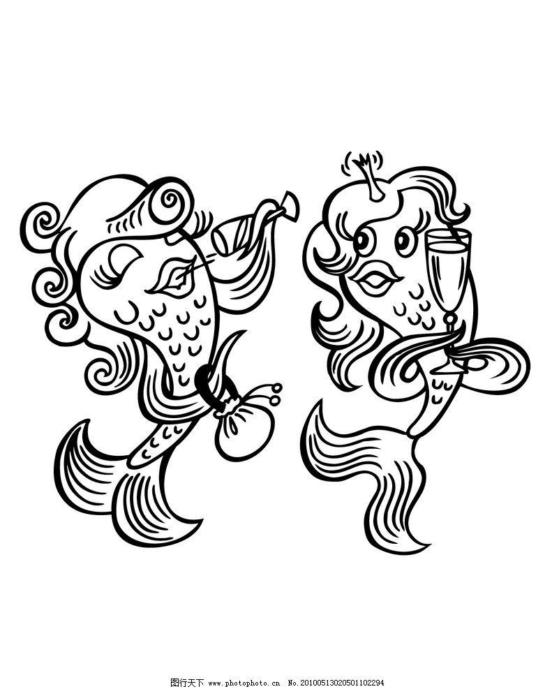 单线稿 线描 黑白 单色 双鱼 金鱼 年年有余 窗花 爱情 鱼鳞