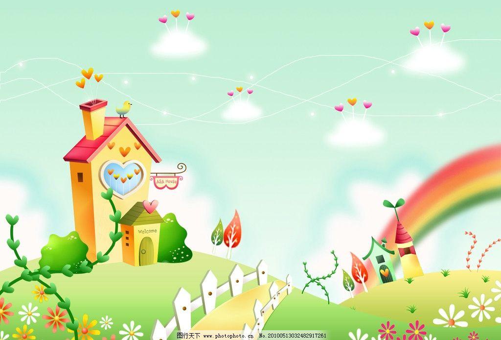 彩虹系列(大房子)图片