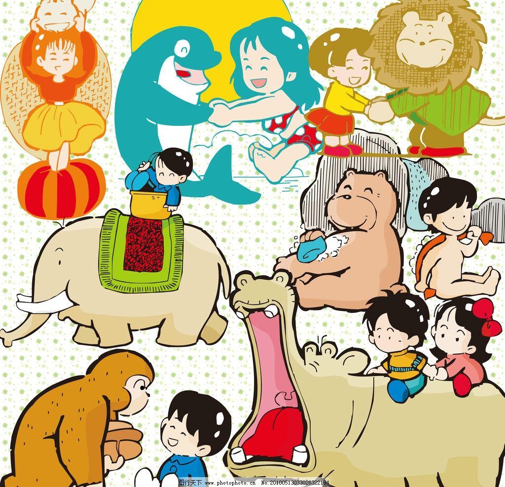 日本可爱卡通 儿童 男孩子 女孩子 动物 人物 源文件