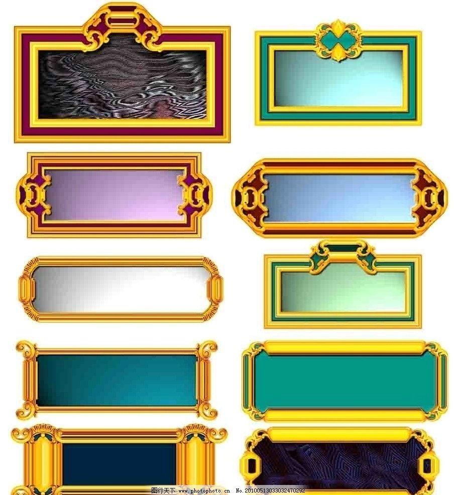 金质边框 边框 头 方形 金质 金色 底纹边框 边框相框 psd分层 psd