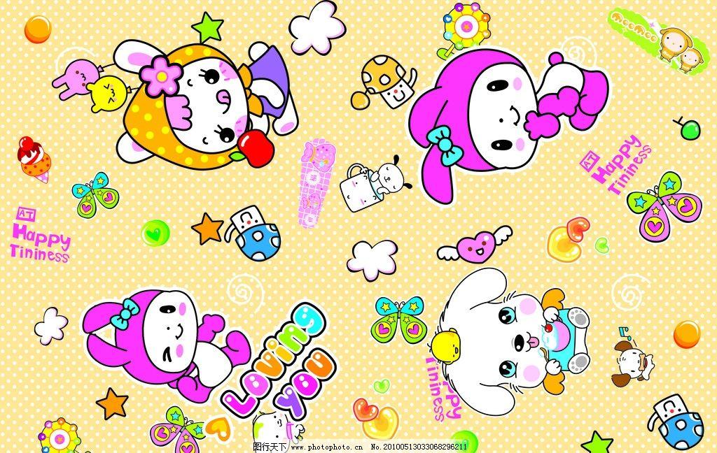 psd分层 其他  卡通背景 卡通 可爱卡通 高清 兔子 兔 背景 小花 可爱