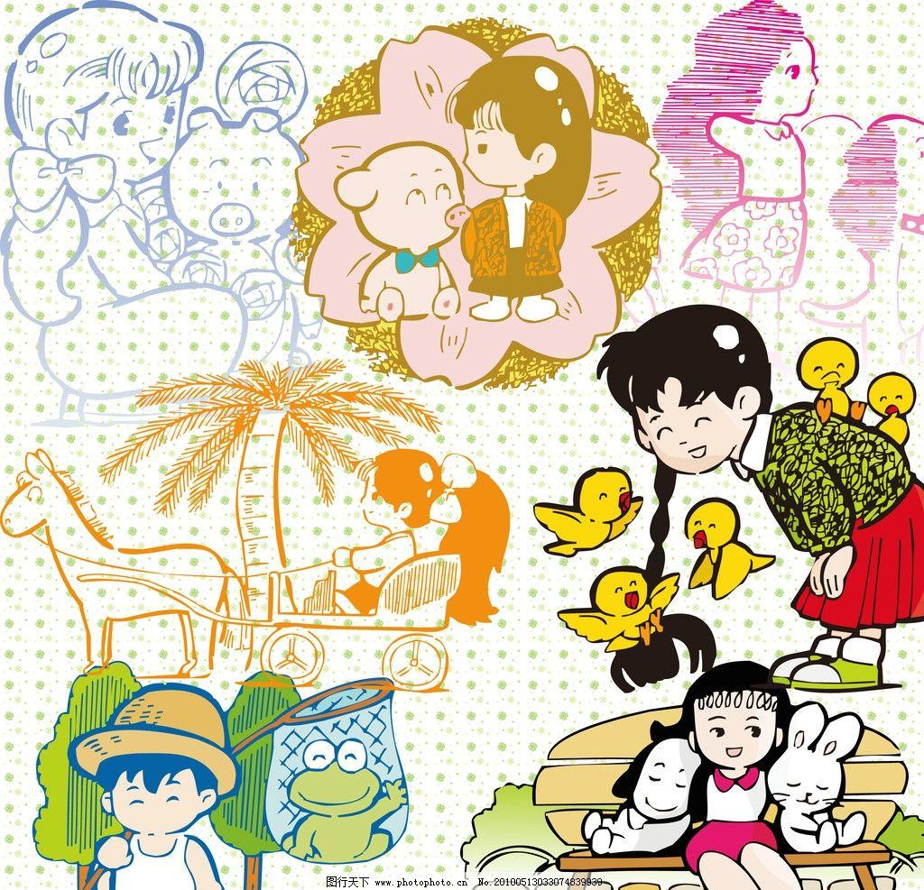 日本可爱卡通 日本 可爱 儿童 男孩子 女孩子 动物 人物 卡通 psd分层