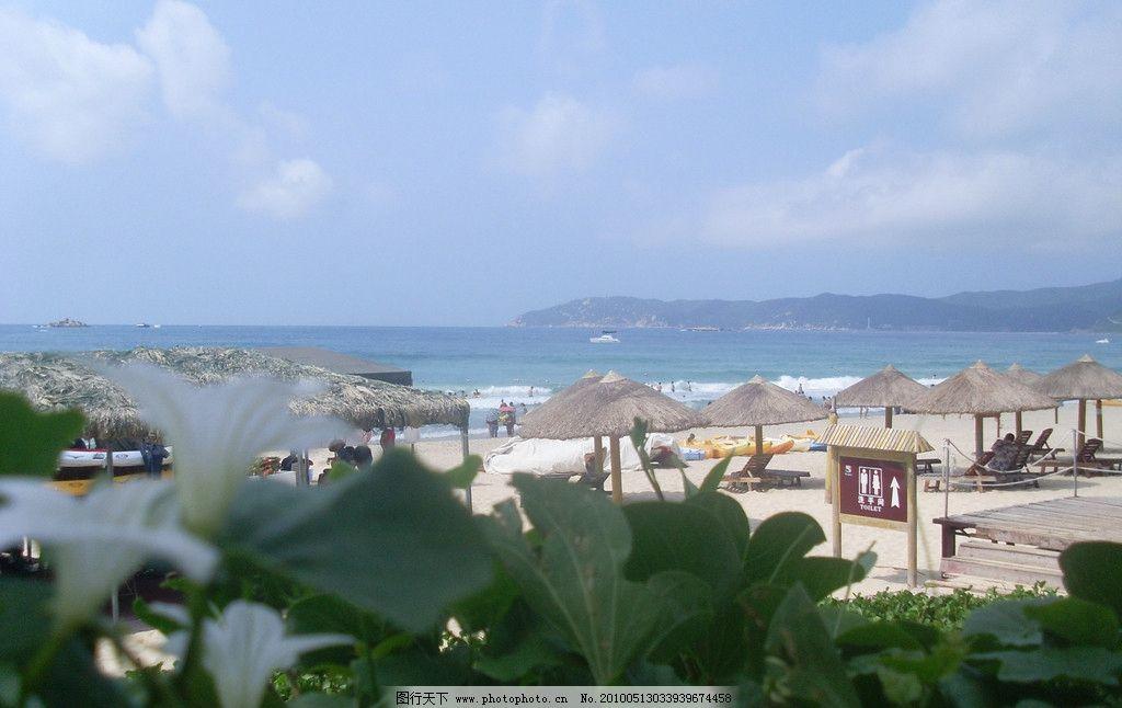 海南风景 蓝天 白云 远山 大海 海岛 游船 游人 沙滩 植物 自然风景