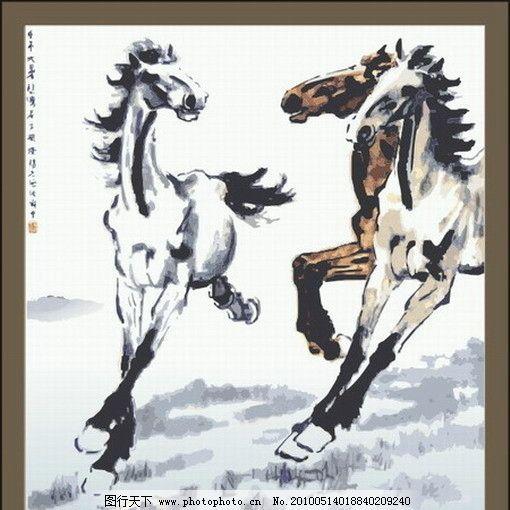 徐悲鸿奔马图 矢量图 骏马 马 动物 国画 水墨画 传统文化图案 传统