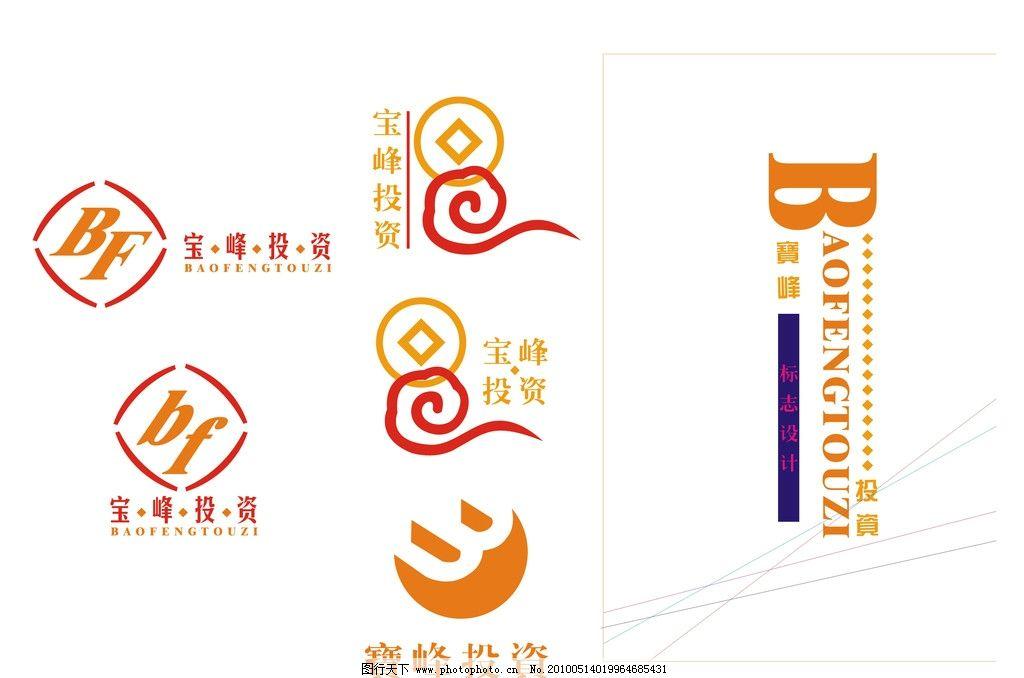设计 模板 标志设计 投资 祥云 铜币 企业logo标志 标识标志图标 矢量