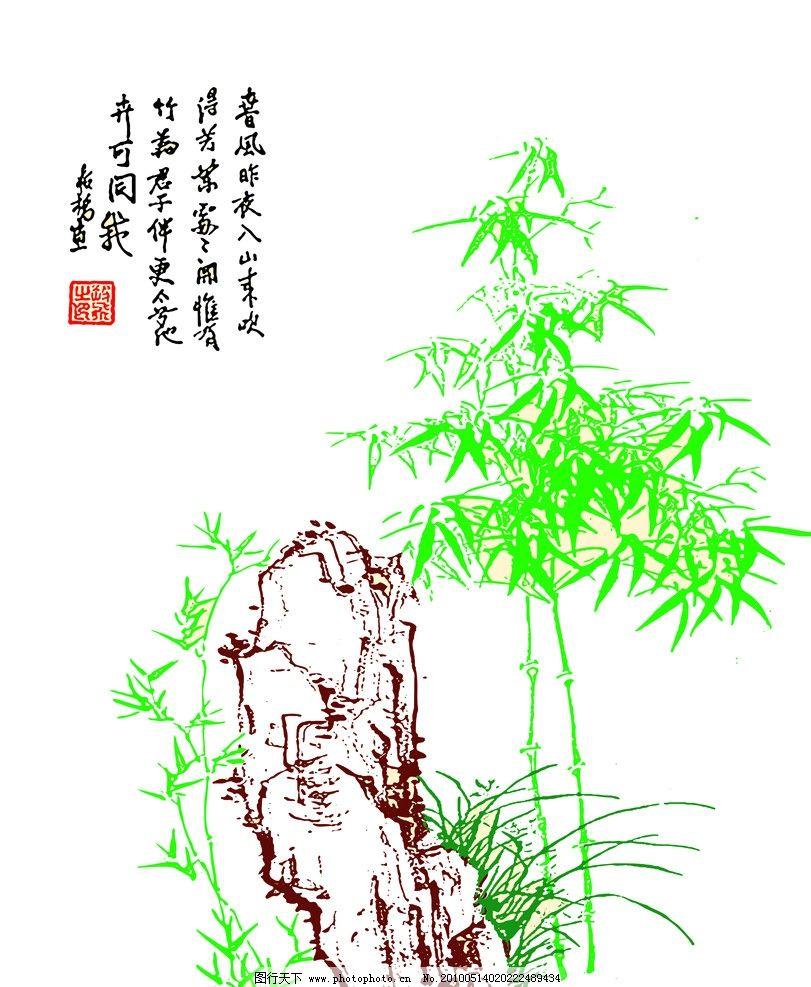 雪胎梅骨 竹子 山 诗句 移门 绿竹 移门图案 背景底纹 底纹边框 设计